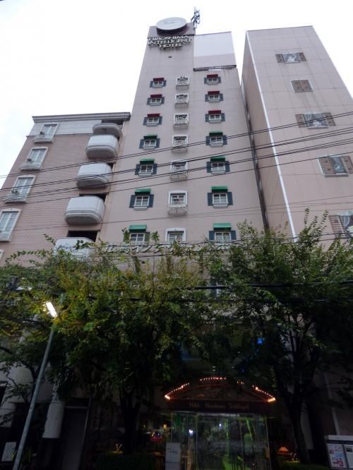 この日1泊する広島インテリジェントホテル 本館に到着