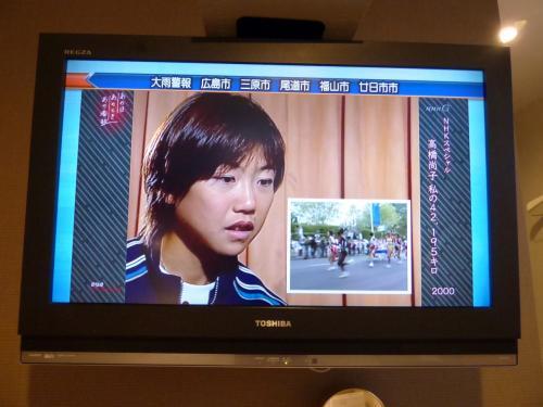 東芝 REGZA 32V型ハイビジョン 液晶 テレビ