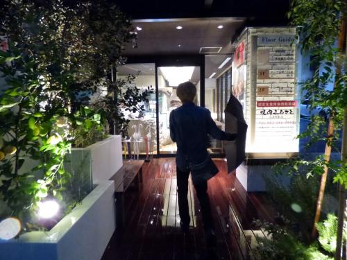 焼肉ふるさと 広島駅前店を訪ねます