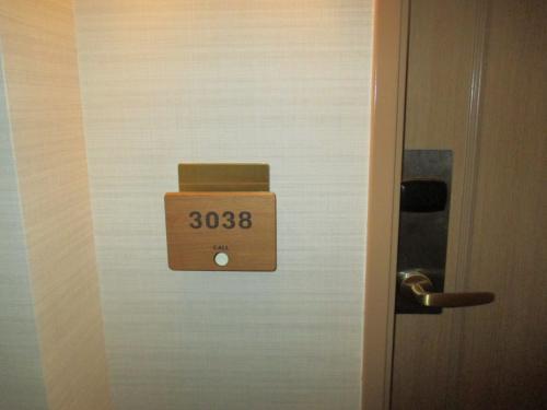 この部屋はドーム側。