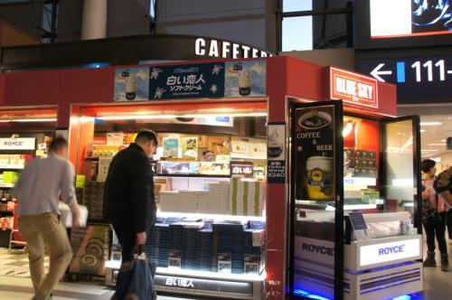 空港でお馴染みのブルースカイは北海道推し。<br />そして、白い恋人ソフトがありました。食べるしかありません。(340円)