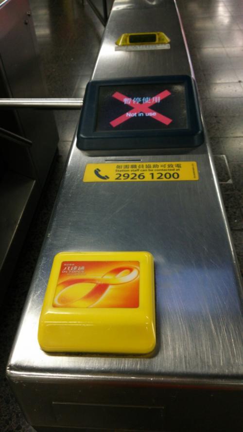 最寄りの油麻地駅のインフォメーションでオクトパスカードを購入。150HKD(ディポジット50HKD)