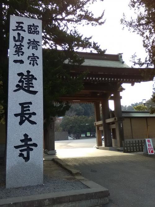 てくてくてく・・・。<br /><br />建長寺へやってきました。<br /><br />http://www.kenchoji.com/
