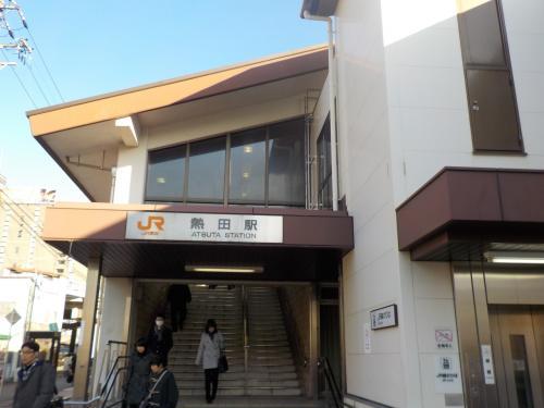 JR熱田駅です。<br />まだ9時前  平日なので普通の人は通勤時間です。<br />しかし、寒い!寒波の影響ですね・・・<br />