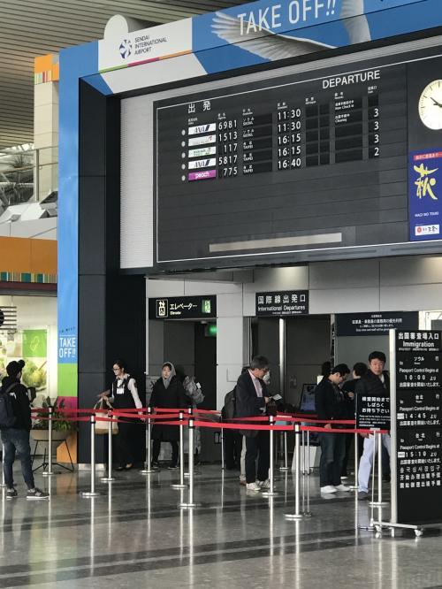 そのまま手荷物検査、出国審査へ。このスムーズさが仙台空港。もう成田からは、出かけられません。
