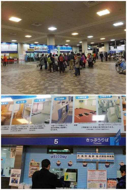 竹芝客船ターミナルの待合所は、伊豆諸島・小笠原諸島への玄関口・・・深夜便ですが多くの乗船客がいます。<br /><br />窓口で往復の乗船券を受け取り、ツアー受付でツアー案内書やタグを貰います。