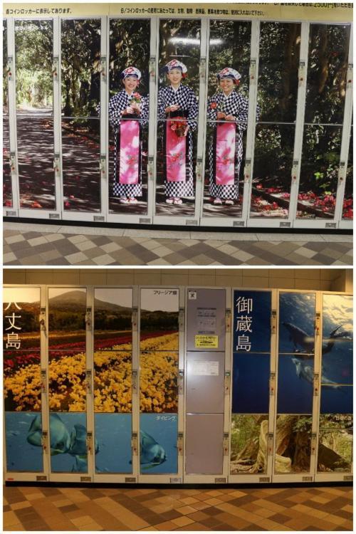客船ターミナルのコインロッカー扉には伊豆諸島の美しいパネルが張られ、旅情をそそります。
