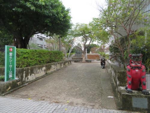 沖縄県議会・沖縄県庁と那覇市役所の間にある愛のシーサー公園内に入ります、小さな公園です