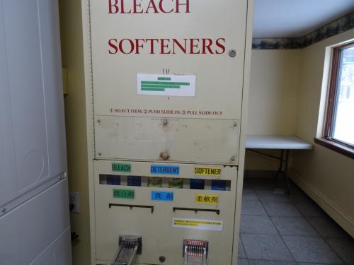 洗剤も販売しています。