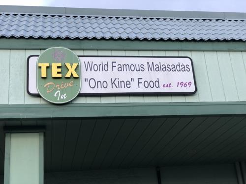 マサラダが有名です。