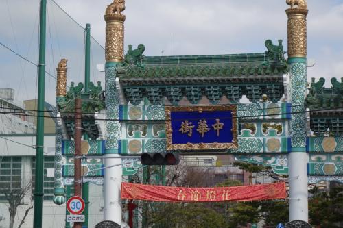 人の流れについて行けば、すぐに中華街の中心に着く…はず。<br /><br />もう、春節の横断幕。来週やったっけ?