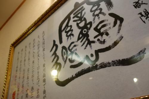 んでも、現地のより、日本人向けなのかなぁ?そ言うことに。<br /><br />んでは、ごちそうさんです。お昼やし、混んできましたね