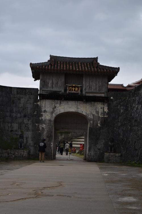 歓会門。首里城の正門とのこと。