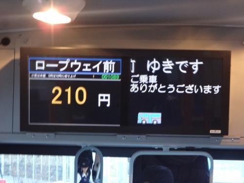 北海道・函館市『ラビスタ函館ベイ』から函館山に行くには<br />こちらのバスを利用します。<br /><br />元町ベイエリア周遊号のバス停「⑥ ラビスタ函館ベイ前」から<br />「ロープウェイ前」までの運賃は大人 210円、小人 110円。<br /><br />◇ 函館山ロープウェイ「山麓」駅へ<br /><br /><日中ご利用の方の運賃><br />西部地区循環バス元町ベイエリア周遊号<br /><br />運賃 大人 210円 小人 110円 <br /><br /><夜間ご利用の方の運賃><br />函館山ロープウェイ接続 シャトルバス<br /><br />大人 240円 小人 120円 <br /><br />◇ 函館山ロープウェイ「山頂展望台」へ<br /><br /><函館山登山バスの運賃(片道)><br />大人 400円 小人 200円 <br />※ 函館山登山道を上る路線バスですが、冬期の登山道閉鎖期間は運休<br />(11月中旬~翌年4月中旬)<br /><br /><路面電車(市電)のご案内><br />「十字街」から徒歩10分で「山麓」駅<br /><br />路面電車(市電)だと「十字街」で下車後、寒い中、10分も<br />歩かなければいけないので、できれば、元町ベイエリア周遊号バスで<br />「ロープウェイ前」まで行ってしまった方がいいと思います。<br />この時期、坂道など路面が凍結していてすべりやすい(3月)。<br /><br />http://334.co.jp/access/