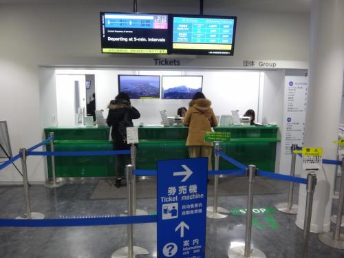北海道・函館市 『函館山ロープウェイ』の「山麓」1Fにある<br />チケット売り場の写真。<br /><br /><チケット購入><br /><br />クーポンをお持ちの方はこちらのカウンターでお引換ください。<br /><br />こちらはロープウェイの乗車券を購入する所です。