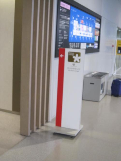 チャイナエアラインのビジネスクラスは、日本航空の「さくらラウンジ」か、1500円の金券を選択できます。喫煙家の私は迷わずラウンジを選択しました。<br />