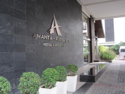 アマンタ ホテル&レジデンス ラチャダ <br />8500円位。<br />タイカルチャーセンター駅に近くて利便性がいい。<br />