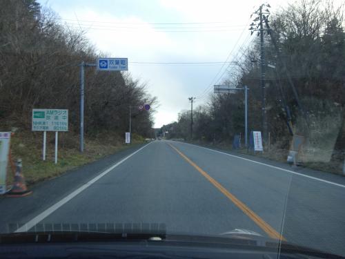 浪江町から、双葉町へ。<br />双葉町は、依然町内全域が帰還困難区域となっている。