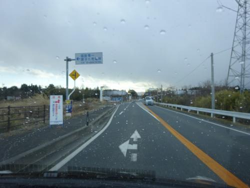 ここを左折すると、あの「福島第一原発」。