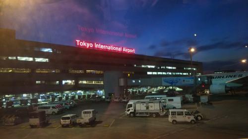 【2018年2月10日】<br />おはようございます。<br />羽田発、朝6時15分の飛行機で、福岡に向かいます。<br />自宅からは、始発電車です。<br />まだ、夜が明けきっていません。<br />