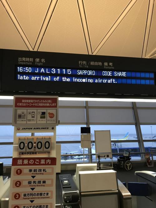 JL3115便にて札幌へ。