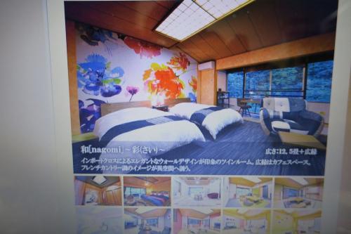 こちらの魅力は、コンセプトルーム 和【nagomi】。<br />一部屋ごとテーマが異なります。<br />全部で13室。