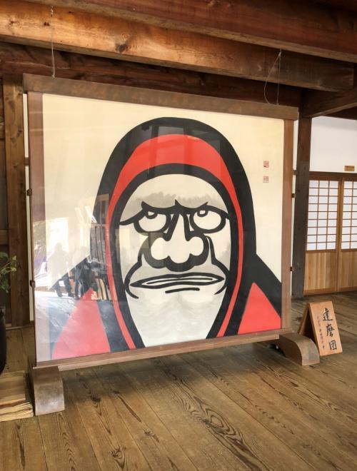 本堂の中も見どころ満載です。<br />天龍寺と言えば、玄関を入った正面にある達磨図が有名ですよね。とっても味のあるお顔です。