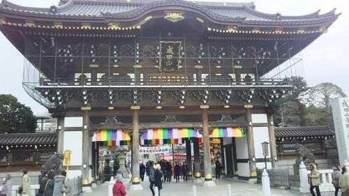総門、入るとすぐに護摩の受付や返札所がありました。