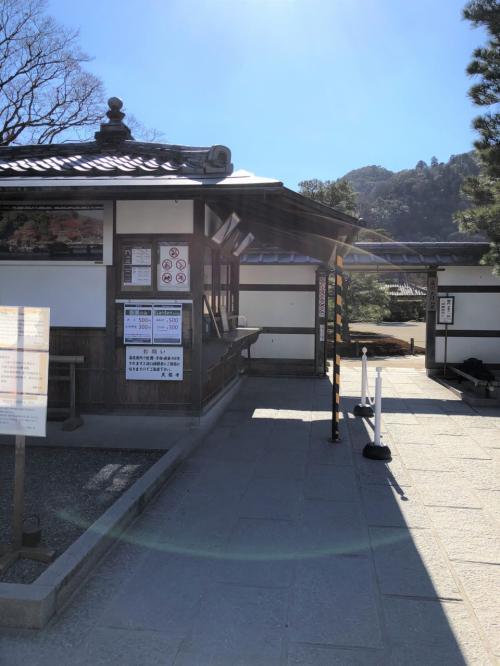 再び天龍寺に戻って庭園へ。<br />入り口で券を見せて入ります。