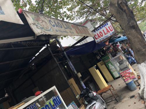 それが、こちらホイアン名物の麺「カオラオ」の専門店です。
