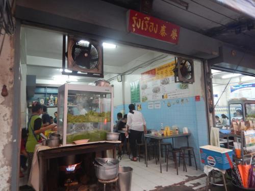 スクンビットソイ26に入って少し歩くと右側に店がある。ガイドブックに「このルン・ルアンは間違いなしの超定番の店」と紹介されたいたので食べに行ってみた。店内の壁には日本語でも説明もあり、注文しやすかった。