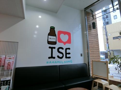 I love Ise.