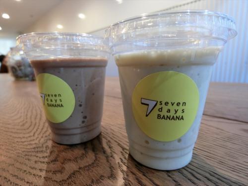 バナナジュース 。