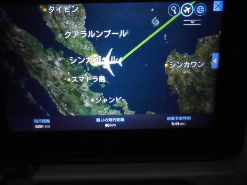 もう、シンガポールに着陸です!天気は4日間とも晴れ予定☀️