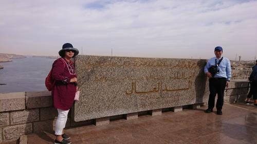 アスワン・ハイ・ダムの記念碑です。