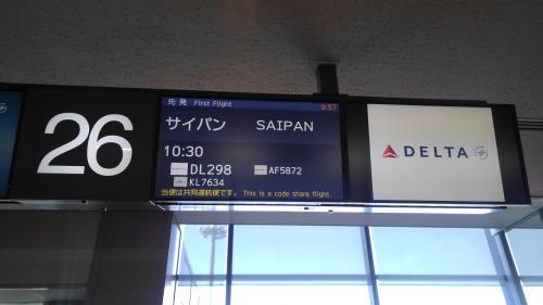 ということで、<br /><br />26番ゲートより、DL298便にてサイパンへLet's GO!