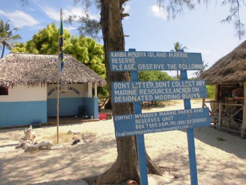 政府の島事務所です。