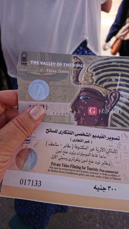 王家の谷の入場券とカメラ券<br />カメラ券は300エジプトポンドです。<br />少し前までは写真は禁止だったそうです。<br />いつまた、撮れなくなるかは不明だし、無料になるかもしれないし、と。
