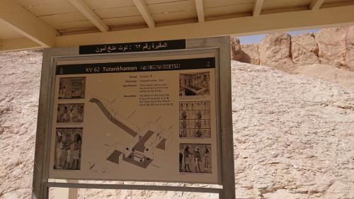 ツタンカーメン王のお墓の案内板がありました。<br />中は撮影禁止でした。