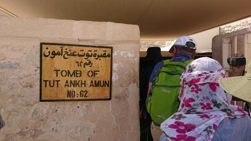 ツタンカーメン王のお墓の入り口です。
