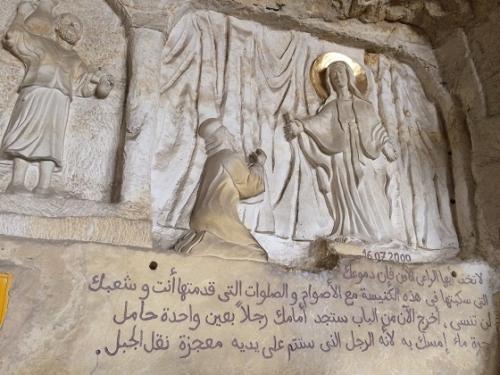聖書の場面再現など、色々。<br /><br />ただ、なんというか、何百年も前に造られてたオールドカイロにあるコプト教会の方が個人的には素晴らしいと思ってしまいます。<br /><br />(関係ないですが、古代エジプト遺跡も、4500年前から3000年前くらいのものに比べると、末期のプトレマイオス朝くらいのものは、なんだか稚拙にみえるんですよね)<br /><br />