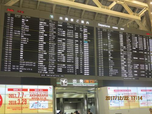 成田からの出国は初体験です。