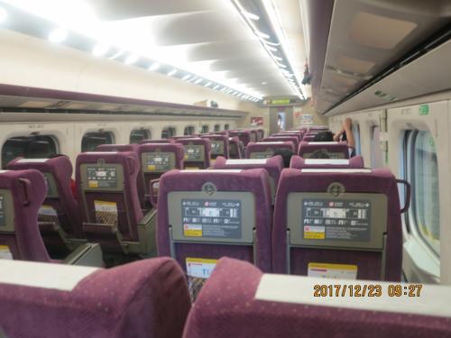 指定された6号車は、もともとの予約クラスである商務車(グリーン車)でした。日本とおなじで原則は自由席、空席があるなど支障がなければ、もともとの予約クラスに乗車できるようです。<br />
