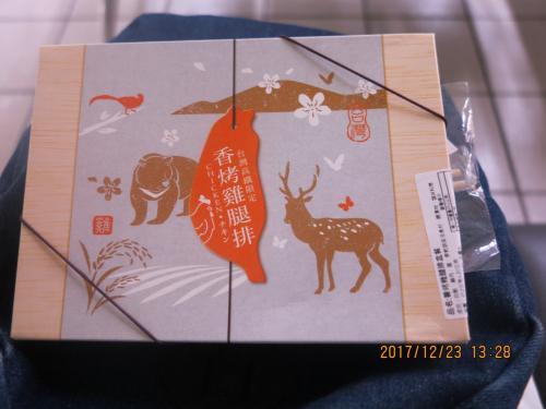 高鉄桃園駅で買った高鉄弁当。台鉄弁当より20~40元高いです。