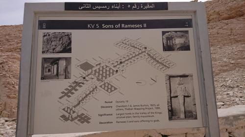 ラムセス2世の息子メルエンタハのお墓の案内板。<br />