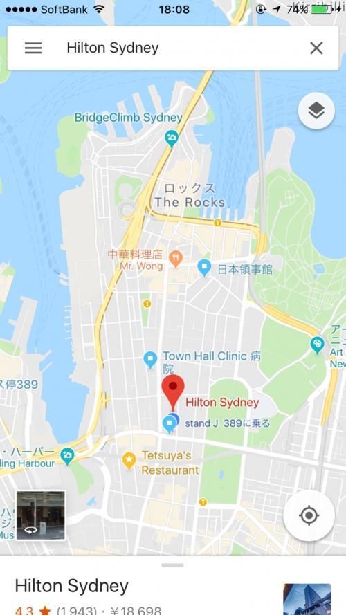 場所は市街中心部。<br />地図にはないですが地下鉄タウンホール駅のすぐそばです。<br />徒歩圏にデパートや飲食店がありガヤガヤエリアです。
