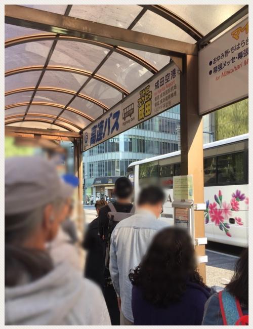定番になりつつあるTHEアクセス成田で銀座→成田。<br />色々制約があるJALさん、羽田便が少ないのが猛烈ネックと思ってましたが<br />格安バスができてだいぶ成田が身近になりました。<br />