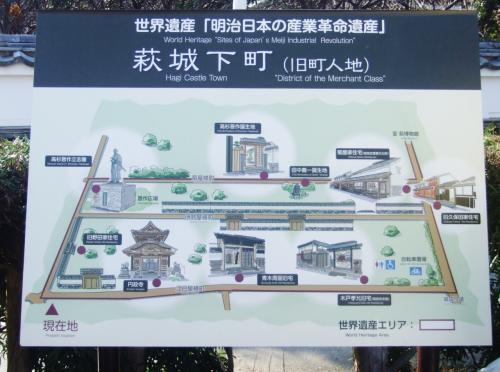 萩城下町図