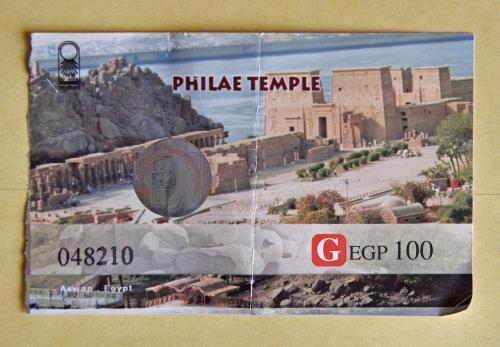 添乗員から渡された入場チケット。名称は、イシス神殿ではなく、フィラエ神殿となっている。<br /><br />フィラエ神殿の中心となるのが、イシス女神を祀っているイシス神殿ということのようだ。