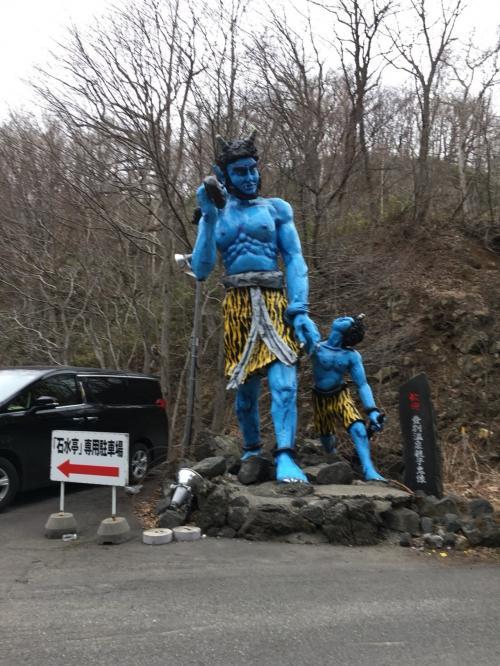 北海道旅行2日目~<br />この日は登別へ移動!<br />洞爺湖から比較的近いです。<br />温泉街の入り口には鬼がいました!